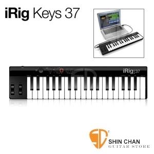 iRig keys 37鍵 ►iRig Keys 37 USB迷你MIDI鍵盤USB界面(適合PC電腦 / MAC電腦)