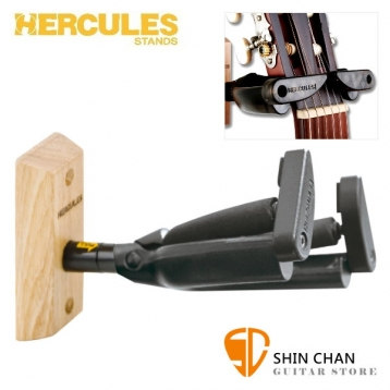 海克力斯吉他架 Hercules GSP29WB 古典吉他架 / 吉他壁掛架 / 尼龍吉他掛架 木製底座 Hercules Stand 台灣公司貨