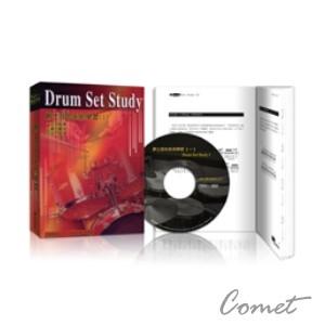 爵士鼓的系統學習(一) 附DVD中文字幕&教材