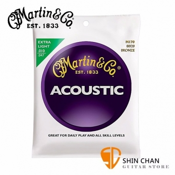 Martin M170 吉他弦 0.10-0.47 台灣最賣 MARTIN 木吉他弦 martin m170 木吉他弦 民謠弦 鋼弦