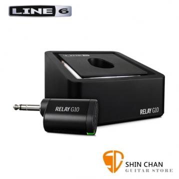 Line 6 RELAY G10 電吉他/貝斯專用 Line6無線發射/接收器組【Line6 G-10】無線導線