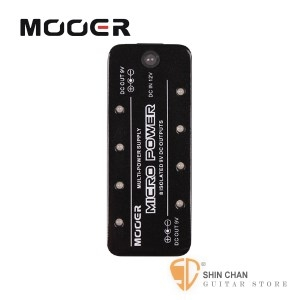 Mooer Micro Power 電源供應器【Multi-Power Supply】【Micro系列MP】