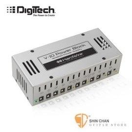 吉他效果器►Digitech V-10 效果器專用電源供應器【V10】