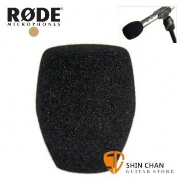 RODE 麥克風防風罩 Rode WS5 防風罩 防風套 Rode NT5 / NT6 麥克風適用 台灣公司貨