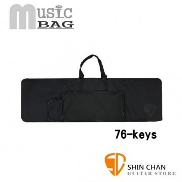 76鍵電鋼琴攜行厚袋 (可肩背可手提) 【Yamaha/Casio 76鍵電鋼琴袋 /76k-in】