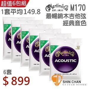 全新包裝 M170►Martin M170木吉他弦 6包組民謠吉他弦(0.10 - 0.47)/ 平均一套149.8元 / 台灣公司貨