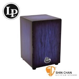 樂器行 ► LP 品牌 LPA1332-BBS 藍色漸層-木箱鼓(Aspire系列) 泰國製【型號:LPA-1332-BBS】(另贈送木箱鼓可雙肩背專用厚袋)