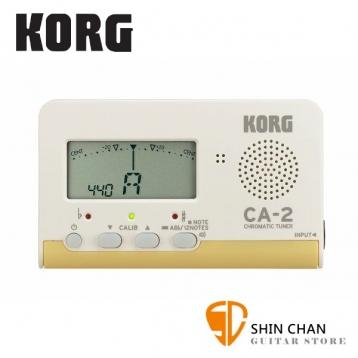 KORG CA-2 全頻調音器/全音域/12平均律/半音階 原廠公司貨【CA2/電吉他/電貝斯/民謠吉他/提琴/二胡/管樂專用】