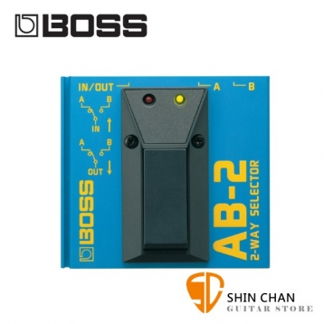 BOSS AB-2 兩音路訊號切換踏板 【2-Way Selector/AB2】