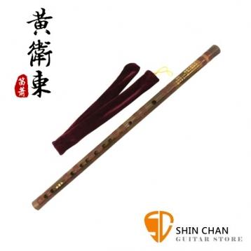 黃衛東 白竹刻詩笛(G調) 中國笛 附贈 絨布套 笛膜【型號AF1G】竹笛 曲笛  梆笛 笛子
