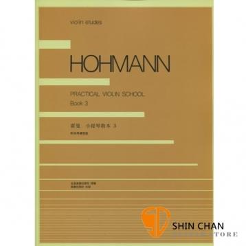霍曼小提琴教本-3
