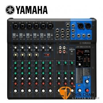 Yamaha 山葉 MG12XUK 12軌混音座 旋鈕式 原廠公司貨 保固一年 MG-12XUK