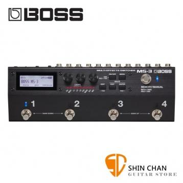 Boss MS-3 多重效果器切換器/效果器迴路切換踏板 原廠公司貨 一年保固【MS3】