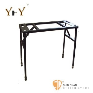 YHY KB-230 ㄇ型電子琴架 台灣製 49鍵/61鍵/76鍵皆適用【KB230】