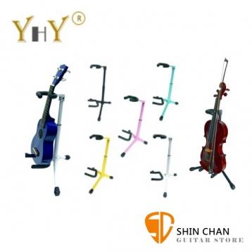 YHY 烏克麗麗架 / 小提琴架 GT-500 彩色樂器架 台灣製造 GT500
