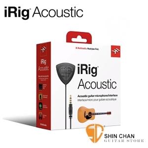 iRig Acoustic 樂器拾音器/錄音界面 適木吉他 民謠吉他 古典吉他 烏克麗麗 IK原廠貨保固一年