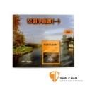 琴韻箏曲選(一) 一片CD裝 古箏