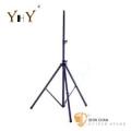 YHY S-819 喇叭/音響 立架 台灣製【S819】喇叭架