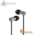 日本 final E3000 Hi-Fi 高音質 入耳式監聽級耳機 耳塞式/耳道式 原廠公司貨 二年保固【e3000】