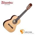 Alhambra 阿罕布拉 1-OP 1/2單板古典吉他 34吋【西班牙古典吉他/旅行古典吉他】附琴袋/琴布/彈片
