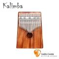 Kalimba Kc-17 相思木 Kalimba 卡林巴琴/拇指琴/手指鋼琴/手指琴 17音 附收納束口袋、調音鎚、防痛指套、音階表