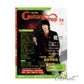 六弦百貨店 (54集)附CD+MP3