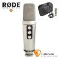Rode NT2000 電容式麥克風 大震膜 可調指向 全指向 錄音等級 麥克風 RDNT2000 附贈 SM2防震架 / RC1攜帶盒 台灣總代理公司貨