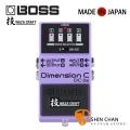 Boss DC-2W Dimension C 效果器 日本製【技Waza Craft/Metal/DC2W】