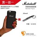 買一送一 | Marshall 音箱 造型 iPhone 手機殼 適用 iphone6 plus / iPhone6s plus 手機 5.5吋 Marshall音箱 黑色壓紋風格/荔枝紋 贈送 Marshall 導線 造型 鑰匙圈 【數量有限,送完為止】