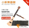 直購直殺↘ martin backpacker Martin古典小吉他 GCBC Classical Backpacker 旅行/BABY/古典吉他【尼龍弦/附原廠MARTIN琴袋】