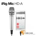 irig Mic | iRig Mic HD-A 麥克風(專為Android / PC打造的電容式麥克風)