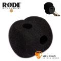 RODE 麥克風防風罩 Rode WS4 防風罩 防風套 Rode NT4 麥克風適用 台灣公司貨