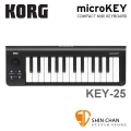 KORG microKEY2-25 25鍵 迷你MIDI控制鍵盤 USB介面 原廠公司貨 一年保固 microkey