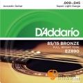 D'Addario EZ890 黃銅民謠吉他弦 (.009-.045) 適合怕手痛的初學者使用【EZ-890/DAddario/木吉他弦】