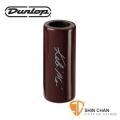 Dunlop 265 KEB' MO' 簽名款滑音管 美製