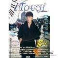樂器專賣店 ► i Touch(就是愛彈琴) 第48輯【鋼琴譜/五線譜/鋼琴教學】