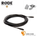 Rode MiCon Cable (1.2m) Black 迷你Mic線 / 麥克風線 MiconCableb 台灣公司貨