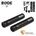 RODE M5 Matched Pair 槍型麥克風 / 一對二支 電容式 麥克風套裝 RDM5MP 心型指向電容式麥克風 台灣公司貨