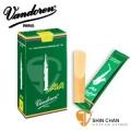 Vandoren 竹片 JAVA 綠盒 高音薩克斯風 2號半 2.5 竹片(10片/盒)Soprano Sax【型號:SR3025】