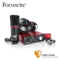 Focusrite Scarlett Solo Studio 二代錄音介面/錄音卡 套裝組 USB 2.0(總代理/公司貨)保固二年/錄音界面