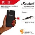 買一送一 | Marshall 音箱造型手機殼(適用: iphone6 plus / iPhone6s plus)手機殼 Marshall 音箱 黑色壓紋風格/荔枝紋 贈送 Marshall 導線造型鑰匙圈【數量有限,送完為止】