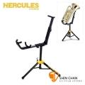 海克力斯 Hercules DS552B 低音號/粗管上低音號/上低音號/中音號架 台灣公司貨