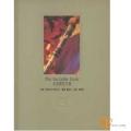 樂器專賣店 ► 木笛實用手冊 【木笛學習者、教師必備實用工具書】