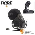 直殺直購價↘ RODE Stereo VideoMic Pro 立體聲麥克風 VMPR / 台灣公司貨保固