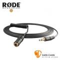 RODE 3.5mm 立體聲延長線 / Mini-Jack / 麥克風 耳機延長線 VC1 台灣公司貨