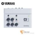 YAMAHA CI1 USB錄音介面【CI-1】
