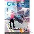樂器專賣店 ► 六弦百貨店 (92集)【吉他譜/六線譜/吉他教學】