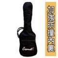 Comet 高級電吉他琴袋(加強內裏保護)