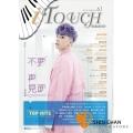 i Touch(就是愛彈琴) 第61輯【鋼琴譜/五線譜/鋼琴教學】