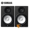 YAMAHA 山葉 HS8 主動式監聽喇叭 【8吋/二顆/一年保固/HS8M】